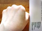 「これはハマる!新感覚ボディローション【ロベクチン】『プレミアムボディローション』」の画像(12枚目)
