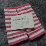 足がポカポカ♡温むすび 健康足首ウォーマーの画像(1枚目)