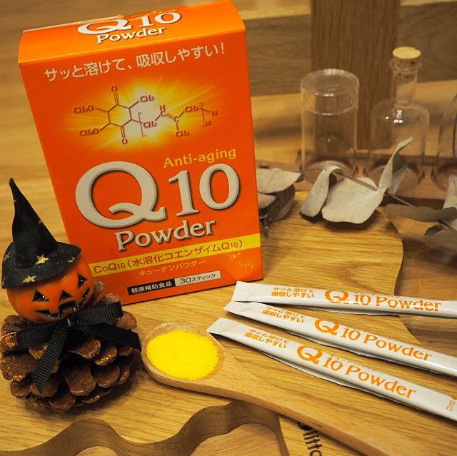 口コミ投稿:中垣技術士事務所さまの【Q10パウダー】をお試ししました💡 ✅なかなかダイエットでき…