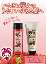 「苺好きさんに!いちご果汁配合シャントリ♪」の画像(1枚目)