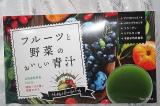 ミックスフルーツ風味の美味しい青汁『フルーツと野菜のおいしい青汁』/肥田木 和枝さんの投稿