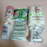おから酵素ダイエットとウメばあでダイエット&震災対策の画像(13枚目)