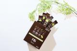 美と健康のシャルレ★びわの葉入りまるごと発酵茶の画像(3枚目)
