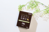美と健康のシャルレ★びわの葉入りまるごと発酵茶の画像(1枚目)