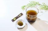 美と健康のシャルレ★びわの葉入りまるごと発酵茶の画像(4枚目)