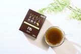 美と健康のシャルレ★びわの葉入りまるごと発酵茶の画像(5枚目)