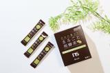 美と健康のシャルレ★びわの葉入りまるごと発酵茶の画像(2枚目)