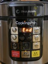「炊飯も保温も出来ます クッキングプロ by ショップジャパン」の画像(3枚目)