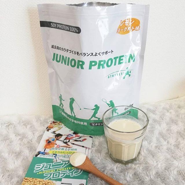 口コミ投稿:管理栄養士が開発した、大豆タンパク質100%の『ジュニアプロテイン』。今まではココ…