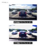 今話題のあおり運転対策に!ドライブレコーダーの画像(2枚目)