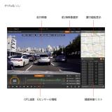 魅力的なドライブレコーダー!!を検討中!!の画像(4枚目)