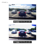 今話題のあおり運転対策に!ドライブレコーダーの画像(3枚目)