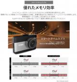 魅力的なドライブレコーダー!!を検討中!!の画像(3枚目)