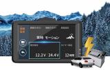 魅力的なドライブレコーダー!!を検討中!!の画像(5枚目)