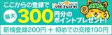 口コミ記事「【さらさらなのに潤う!】米ぬかスキンケア、イナホ」の画像