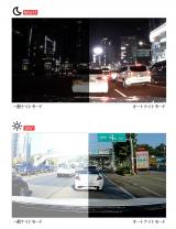 魅力的なドライブレコーダー!!を検討中!!の画像(2枚目)