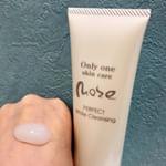 タステアMOZE化粧品シリーズパーフェクトホワイトクレンジングを試してみました😊海藻エキス(フコダイン)・コエンザイムQ10配合によりお肌に負担をかけないというジェルクレンジン…のInstagram画像