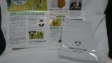 口コミ記事「モニプラさんで、ドッグフード無添加安心本舗さんの「無添加ドッグフード安心」!!」の画像