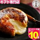 インスタ映えなフレンチトースト!美味しそう!の画像(1枚目)