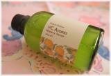 口コミ記事「新登場!アロマ&ビタミンC配合の美容水VCアロマウォータリーセラムN」の画像