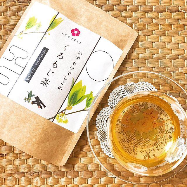 口コミ投稿:.💚くろもじ茶💚..くろもじの枝・葉を原料としたお茶です🍵出雲で昔から健康茶として飲…