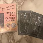 ピュアヴィヴィ より、9月発売のピュアヴィヴィ クレイ&ソルトクレンジングフォームを使用させていただきました✨ ✨○フランス産 レッドクレイ&ソルト配合○パリ近郊で採取され、太陽により自然乾燥…のInstagram画像
