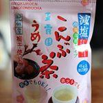 玉露園の「減塩梅こんぶ茶」を飲んでいます。この梅こんぶ茶は塩分を30%カットしながらカルシウムやヨウ素などのミネラル分を豊富に含んでいます。そして梅干しに含まれるクエン酸には体の疲労物質を取り除い…のInstagram画像