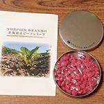 ご縁があった「北海道赤ビーツタブレット」#ビーツ ってボルシチに使うものというイメージしかなかったけど、飲む血液と言われるほど栄養価が高い野菜のようです。余分な塩分の排出を促してくれる…のInstagram画像