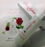 「ディープモイストセラムローション【シンリーボーテ】」の画像(1枚目)