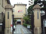 元小学校を改装した喫茶店 @京都 前田珈琲 明倫店の画像(1枚目)