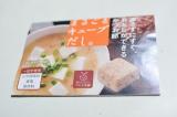 「あさごはん 炊き込みご飯」の画像(2枚目)