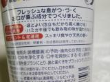 歯磨撫子 塩と重曹の薬用歯磨きでお口爽快の画像(2枚目)