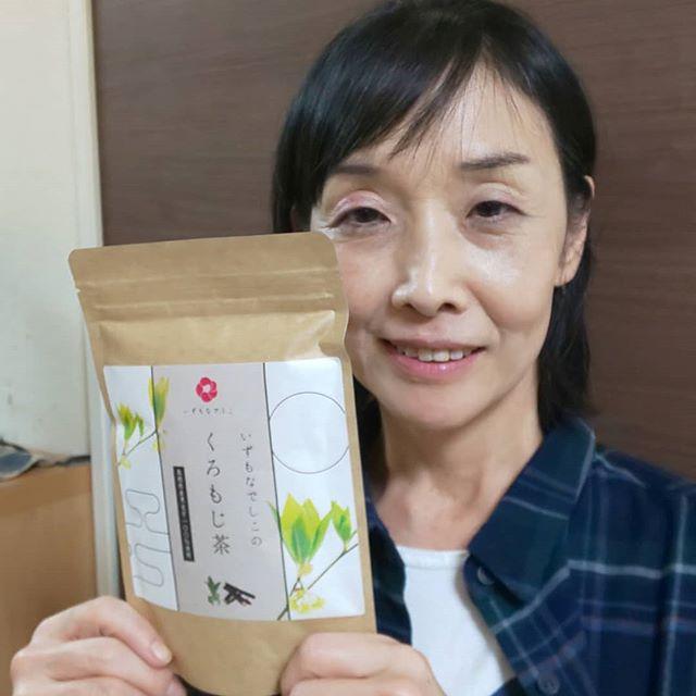 口コミ投稿:くろもじ茶と言う商品を初めてお試しさせて頂きました🎵まずは『くろもじ茶って何?』…