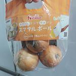 スマイルボール💕ご縁がありお試しさせていただきました(^^) 玉ねぎは毎週のように購入して料理に使用するのですがこちらのスマイルボールは北海道産で、、 スーパーのとは全然違って、、…のInstagram画像