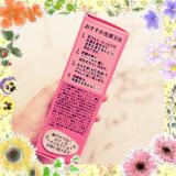 米麹まるごと練り込んだ石けん〜レポ①〜の画像(2枚目)