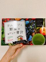 """""""リファータ・フルーツと野菜のおいしい青汁""""の画像(1枚目)"""
