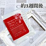 ..🌸CELEBLISSTAブルームアッププラセンタ.▶▶内容量:90粒(約30日分)▶︎▶︎定期:¥2,980(税込)・通常:¥3,580(税込).✩ ⋆ ✩ ⋆ ✩ ⋆…のInstagram画像