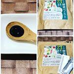 今回試させていただいたのは、中山式産業株式会社さまの 中山式 酵素ペースト 73種の素材2,700円(税抜き) 73種類以上の野草、野菜、果物を発効熟成させた健康食品です💕原材料の…のInstagram画像