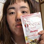 なかなか効果が出ない…#プロシア8 #ゆる痩せ #見た目体重 #おもてなし通販 #ダイエットサプリ #りんごダイエット #monipla #aikei1_fanのInstagram画像