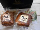ほっかほかの中華蒸しパンに味噌焼豚をサンドの画像(13枚目)