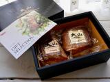 ほっかほかの中華蒸しパンに味噌焼豚をサンドの画像(2枚目)