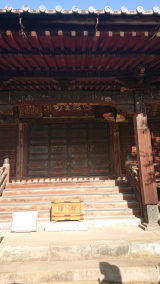 護国寺をめぐる歴史散策の画像(9枚目)