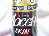 モッチスキン吸着泡洗顔 BK ♡の画像(1枚目)
