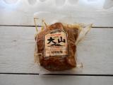 ほっかほかの中華蒸しパンに味噌焼豚をサンドの画像(3枚目)