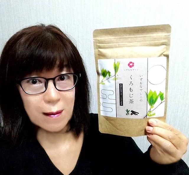 口コミ投稿:だんだん寒くなってきました美味しい和菓子にあったかいお茶であたたまる自分の時間…