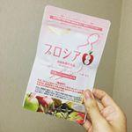 スリムな体型を手に入れたいです!#プロシア8 #ゆる痩せ #見た目体重 #おもてなし通販 #ダイエットサプリ #りんごダイエット #monipla #aikei1_fanのInstagram画像
