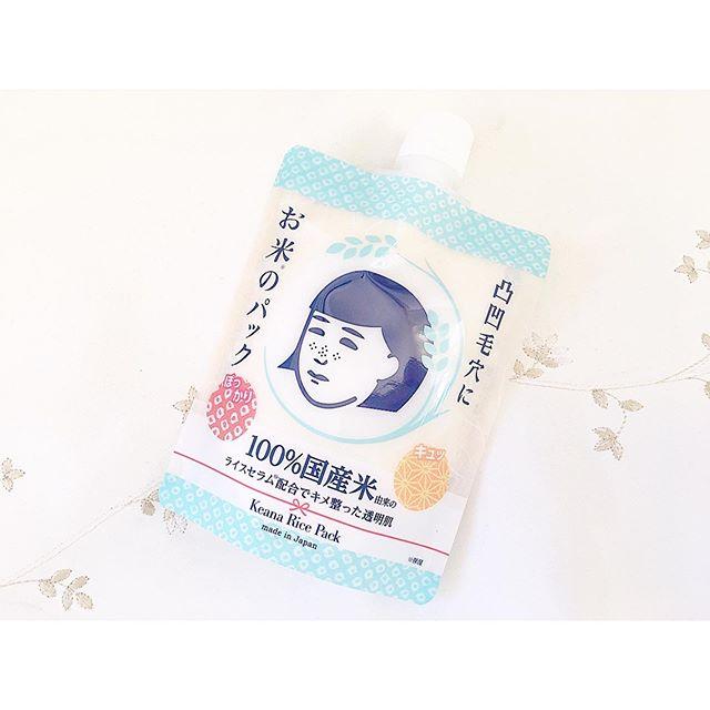 口コミ投稿:ㅤㅤㅤㅤㅤㅤㅤㅤㅤㅤㅤㅤㅤㅤㅤㅤㅤㅤㅤㅤㅤㅤㅤㅤㅤㅤ毛穴撫子 お米のパック【 170…