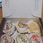 八天堂のプレミアムフローズンクリームパン💕たくさんきた!すごい!嬉しい!八天堂の商品は初めて食べたけどクリームの口どけがフワトロでとっても美味しかった✨ペロッと食べられちゃう☺✨ …のInstagram画像