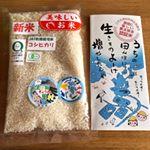 日本の原風景が残る福井の里山でご夫婦でこだわりのお米作りをしているよしむら農園さんの新米コシヒカリをいただきました😊有機JAS無農薬のコシヒカリお試しパック。粒揃いのきれいなお米です。令和…のInstagram画像
