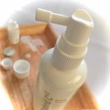 薬用発毛促進剤 ビタブリッドCヘアーEXの画像(5枚目)